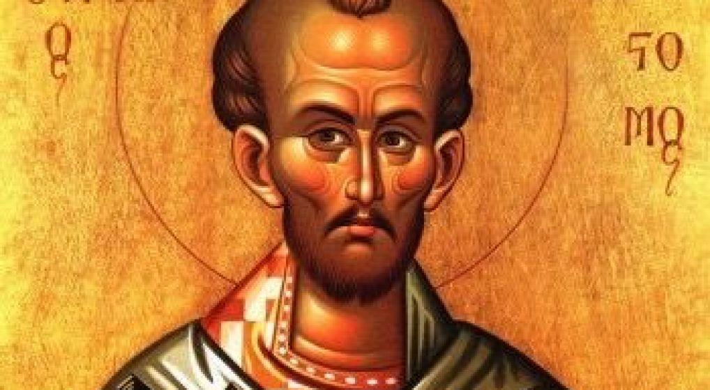 Αγρυπνία για την εορτή του Αγ. Ιωάννου του Χρυσοστόμου στον Ι.Ν. Αγ. Μαρίνης Ν. Φιλαδελφείας
