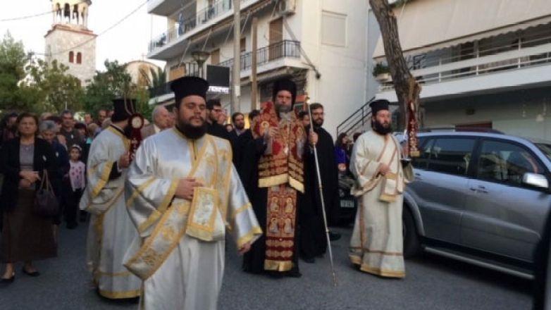 Μεθέορτος Εσπερινός και Λιτάνευση Ιεράς Εικόνας Αγ. Νεκταρίου στο Ηράκλειο Αττικής