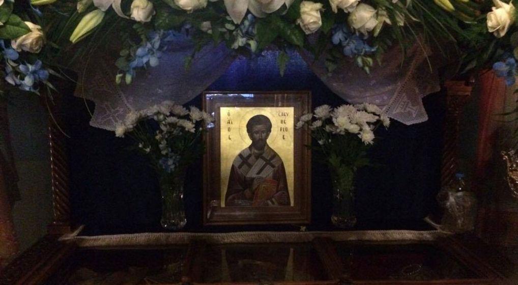 Προεόρτιος Αγρυπνία Αγίου Ιερομάρτυρος Ελευθερίου στη Νέα Ιωνία