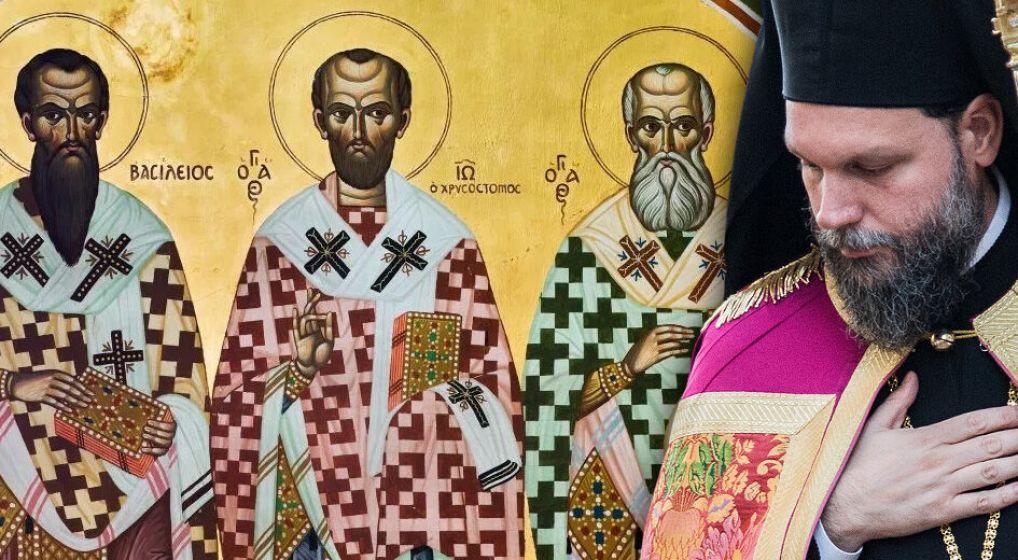 Ας τιμήσουμε επιτέλους αληθινά τους Τρεις Ιεράρχες…