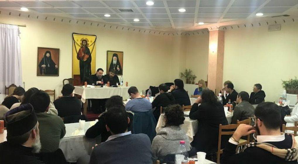 Πραγματοποιήθηκε η συνάντηση του Μητροπολίτη κ. Γαβριήλ με του νέους της Ιεράς Μητροπόλεως