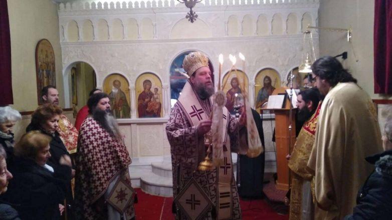 Η εορτή του Αγίου Χαραλάμπους στη Νέα Ιωνία