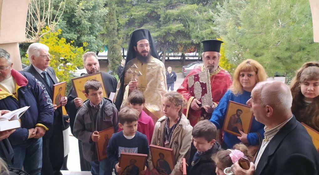 Η Κυριακή της Ορθοδοξίας στο Κατηχητικό του Ι.Ν. Ευαγγελισμού της Θεοτόκου Ν. Χαλκηδόνας