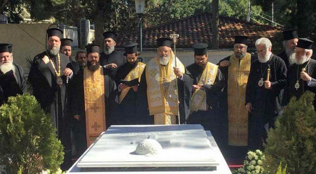 Τεσσαρακονθήμερο Αρχιερατικό Μνημόσυνο μακαριστού Μητροπολίτου πρ. Ν. Ιωνίας και Φιλαδελφείας κυρού Κωνσταντίνου