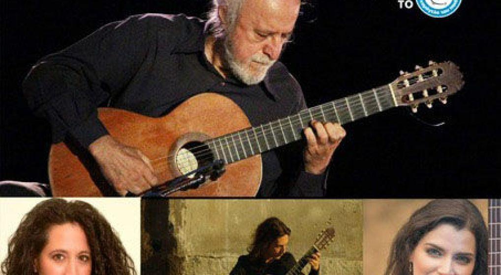 Διαδικτυακή συναυλία από το Δήμο Ηρακλείου Αττικής