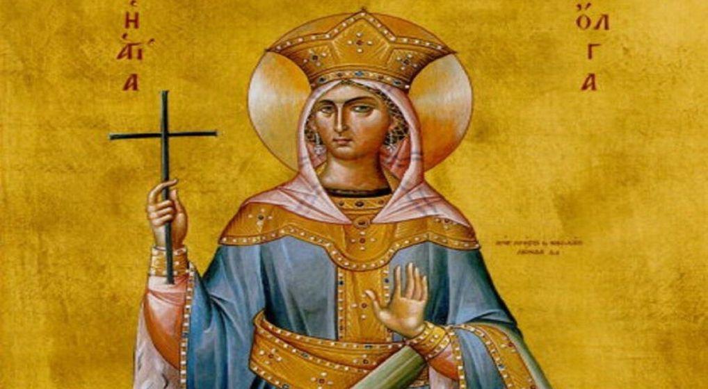 Ιερά Πανήγυρις Αγίας Όλγας στη Νέα Ιωνία