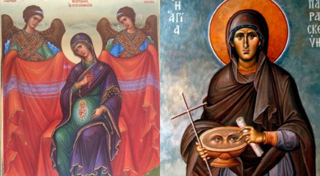 Ιερά Πανήγυρις Μητροπολιτικού Παρεκκλησίου Αγίας Παρασκευής και Υποδοχή Ιεράς Εικόνος Παναγίας Εγκυμονούσης στη Νέα Ιωνία