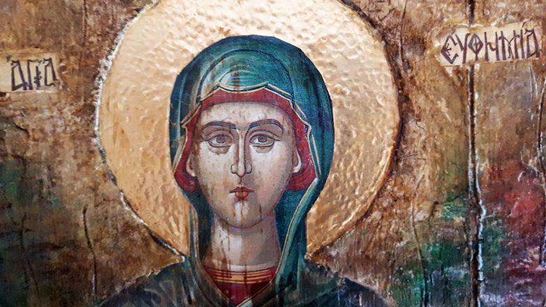 Αγρυπνία για την Αγία Ευφημία στη Νέα Χαλκηδόνα