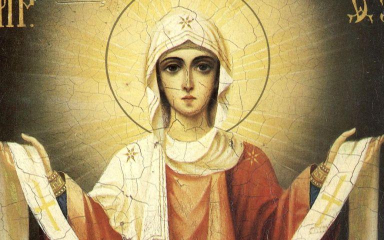 Αγρυπνία για την εορτή της Αγίας Σκέπης στον Ι.Ν. Αγ. Μαρίνης Ν. Φιλαδελφείας