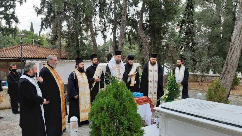 Ετήσιο Αρχιερατικό Μνημόσυνο μακαριστού Μητροπολίτου πρ. Ν. Ιωνίας και Φιλαδελφείας κυρού Κωνσταντίνου