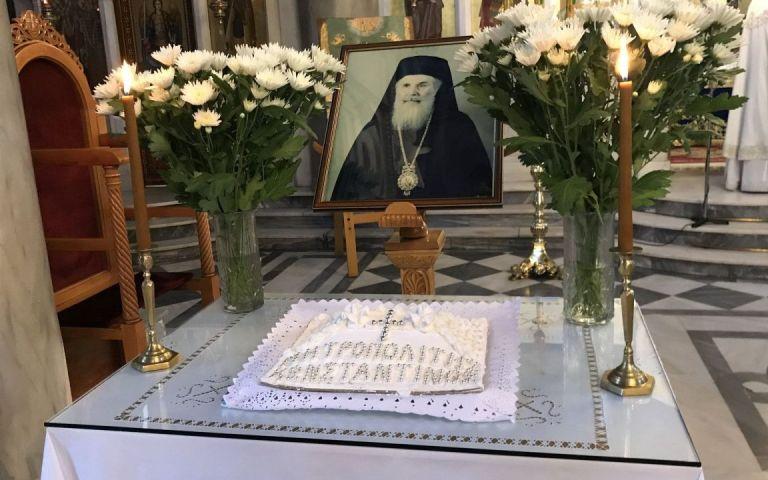 Ετήσιο Μνημόσυνο μακαριστού Μητροπολίτου πρ. Ν. Ιωνίας κυρού Κωνσταντίνου