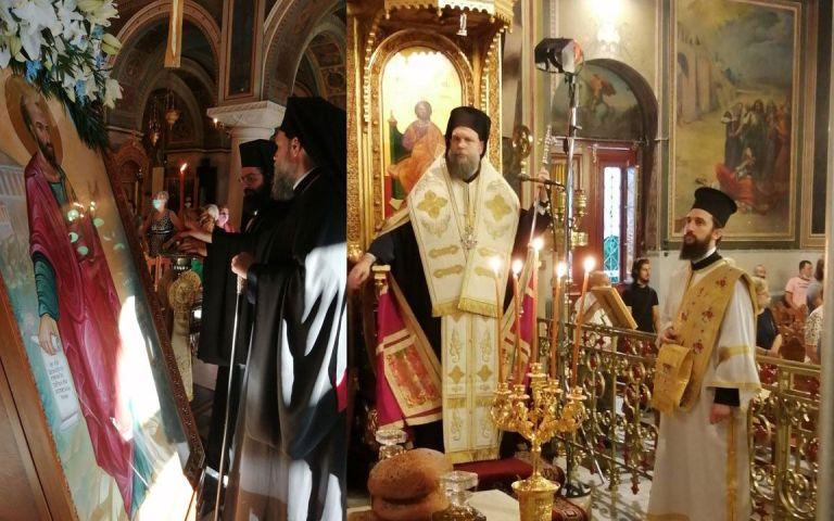 Ο Μητροπολίτης κ. Γαβριήλ στον Συνοδικό Εσπερινό της εορτής του Αποστόλου Παύλου στον ομώνυμο Ιερό Ναό Αθηνών