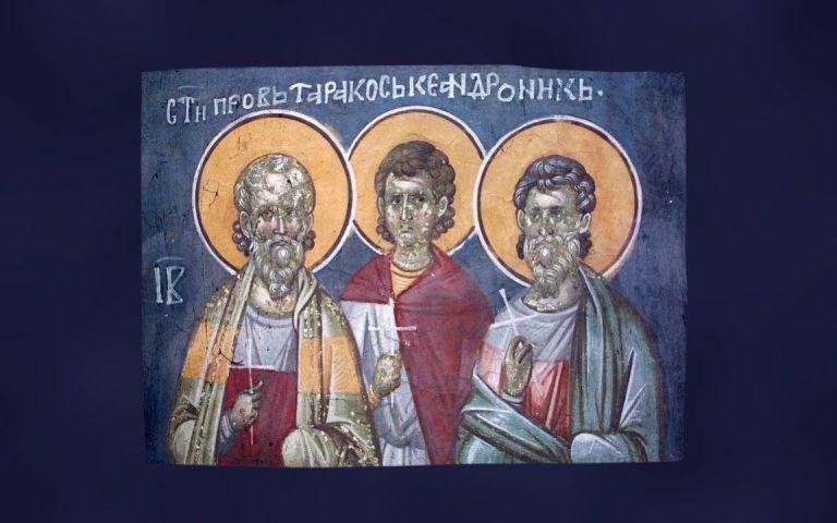 Αγρυπνία για την εορτή των Αγίων Μαρτύρων Πρόβου, Ταράχου και Ανδρονίκου στον Ι.Ν. Αγ. Ευφημίας Ν. Χαλκηδόνας