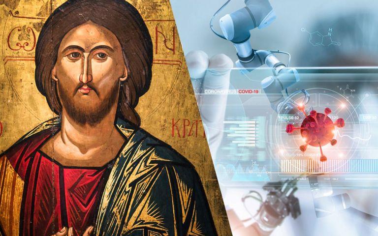 Επιστημονική και θεολογική προσέγγισις του ιού της πανδημίας. Απαντήσεις εις θεωρίας συνωμοσίας