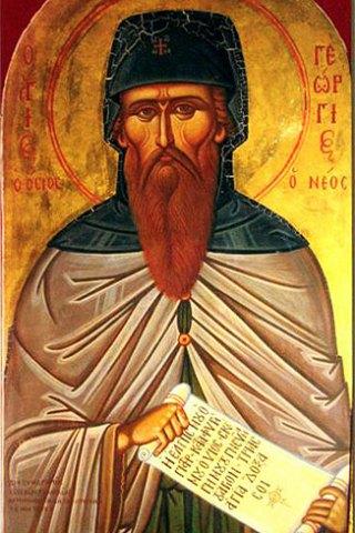 Άγιος Ιερομάρτυς Γεώργιος ο εκ Νεαπόλεως της Καππαδοκίας