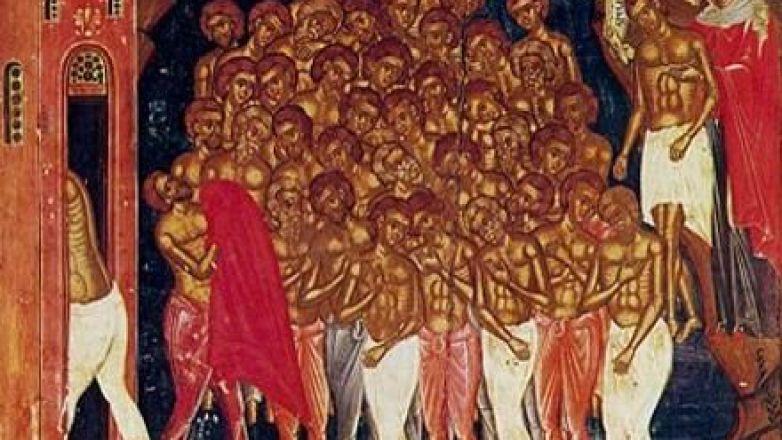 Αγρυπνία επί τη μνήμη των Αγ. Τεσσαράκοντα Μαρτύρων στον Ι.Ν. Αγ. Σπυρίδωνος Ν. Ιωνίας