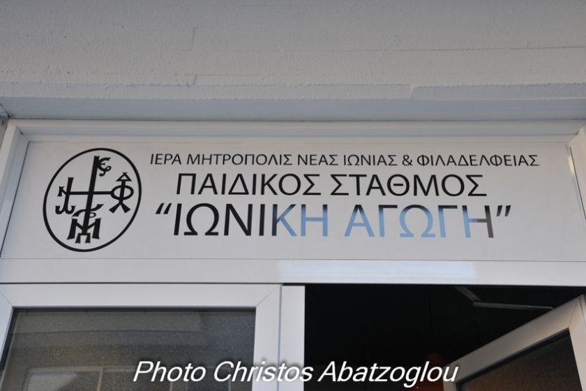 egkainia-paidikou-stathmou-i-m-neas-ionias-kai-filadelfeias-apo-ton-proedro-tis-dimokratias_002