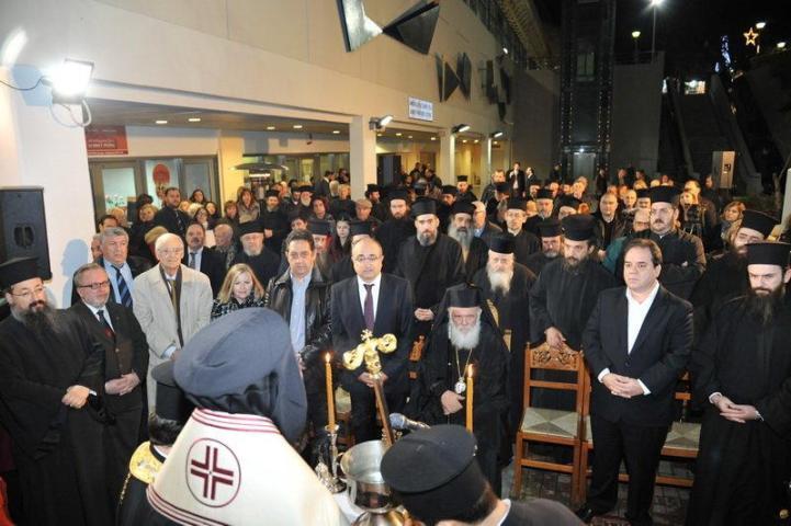 egkeniastike-to-kinoniko-pantopolio-apostoli-agapis_002