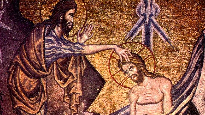 ...έλα μαζί μας, Βαπτιστή Ιωάννη!