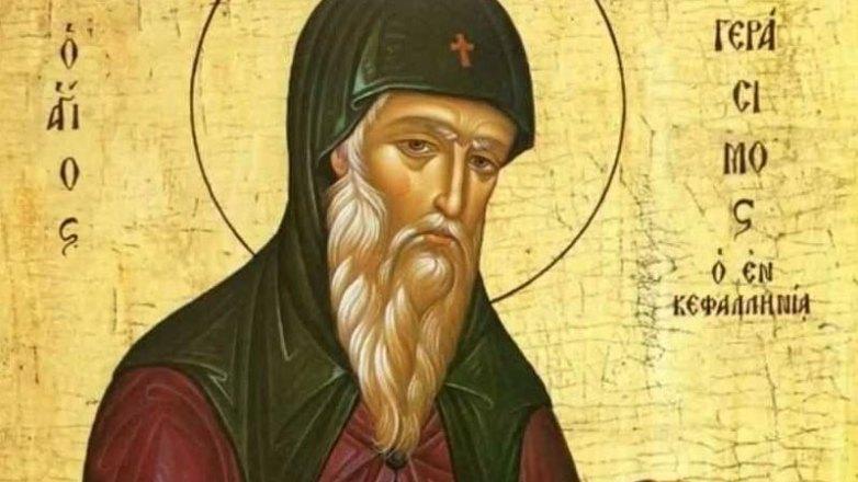 Ιερά Αγρυπνία Οσίου Γερασίμου στον Ι.Ν. Αγ. Μαρίνης Ν. Φιλαδελφείας