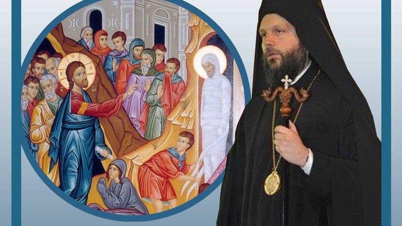 Ιερά Αγρυπνία στον Ι.Ν. Κοιμήσεως της Θεοτόκου Ν. Φιλαδέλφειας