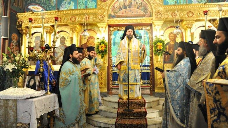 Ιερά Πανήγυρις Αγίου Γρηγορίου Επισκόπου Νύσσης