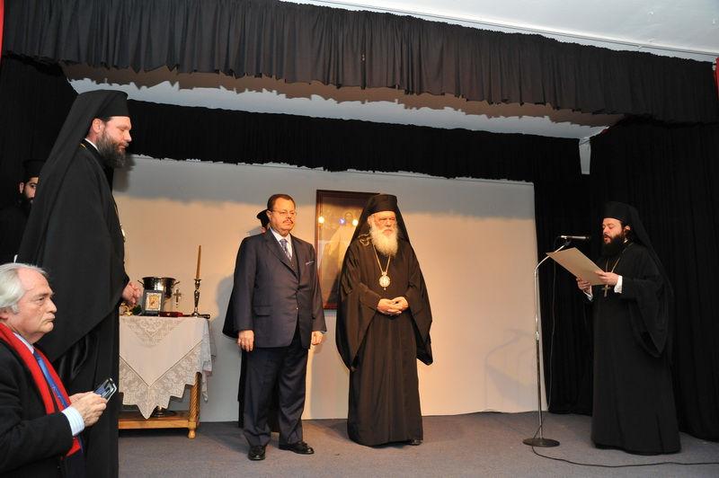 teleti-egkenion-kalos-samaritis__037