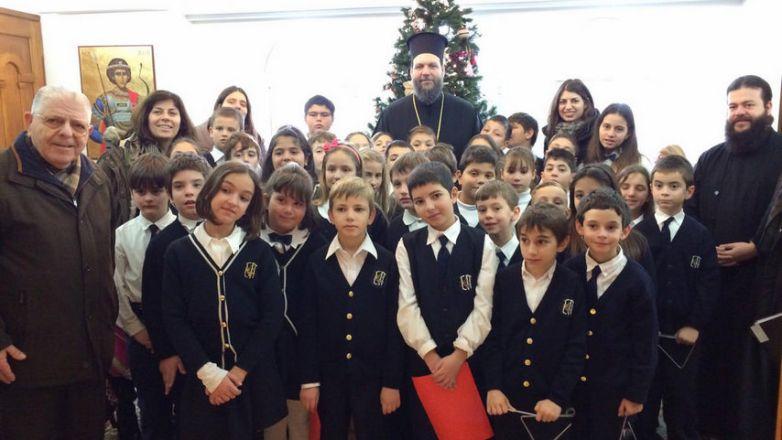 Χριστουγεννιάτικα Κάλαντα στον Μητροπολίτη κ. Γαβριήλ