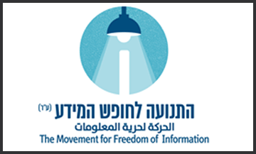 Movement for Freedom of Information logo