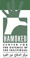 image - HaMoked logo