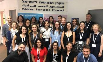 Naomi Chazan | New Israel Fund (NIF)