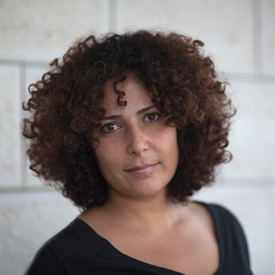 photo of director Amber Fares