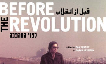 Before the Revolution - NIF Film Club - featured image