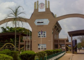 UNIBEN Entrance gate