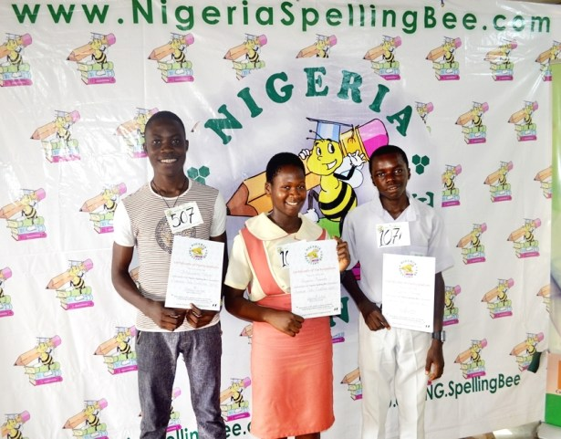 Anambra State Qualifiers 2016/2017