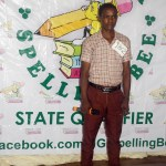 Ekiti State Qualifier (2018 Season)