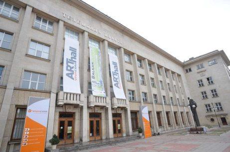 Сградата на VIVACOM Art Hall в София