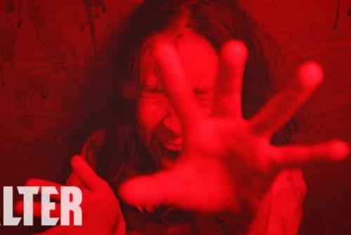 [Exclusive] ALTER Unveils Official Trailer for Vampiric Short TiCK
