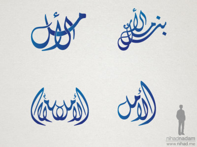 Nihad Nadam Creative portfolio, Digital Arabic Calligraphy and logos