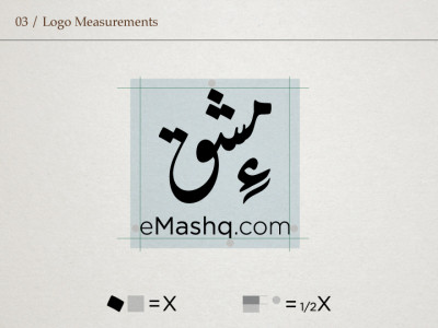eMashq Nihad Nadam Creative portfolio, Digital Arabic Calligraphy free style and logos
