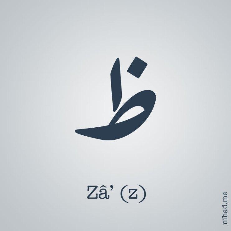 Arabic-Alfabet-Zhaa