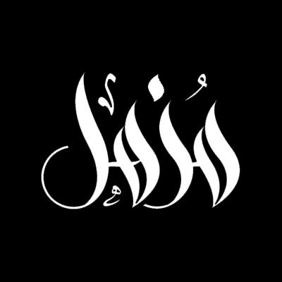 Arabic free Calligraphy logo designed by Nihad Nadam
