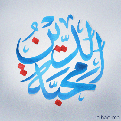 Modern Arabic Calligraphy Religion is love