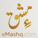 eMashq logo Designed by Nihad Nadam