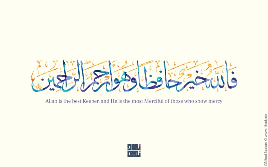 Allah is the best Keeper, and He is the most Merciful of those who show mercy