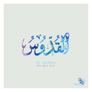 Al Quddus (القدوس) The Most Holy