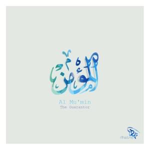 Al Mu'min (المؤمن) The Guarantor