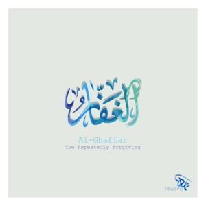 Al Ghaffaar (الغفار) The Ever Forgiving