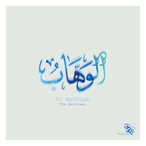 Al Wahhaab (الوهاب) The Bestower
