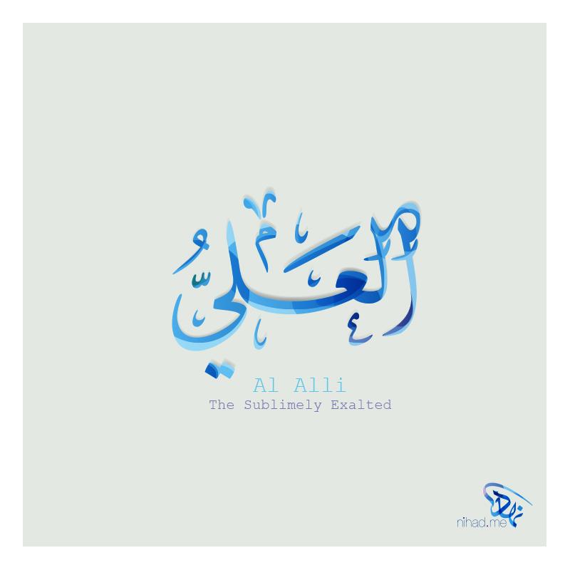 Downloads 99 Names Of Allah